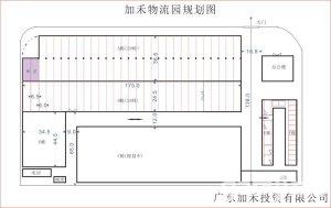 沐溪工业园 仓库 厂房 40000m2(招租物流,仓储)-图(7)