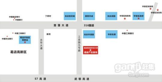 光谷东优质地段50亩土地/厂房/办公1万寻求合作(出租出售)-图(8)