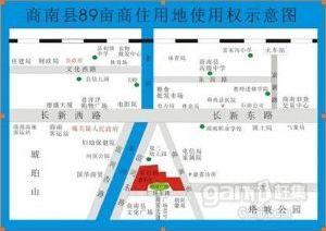 商南县文化广场旁89亩净地出让