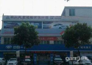 出售乐山市中区牡丹路门面、办公楼、厂房