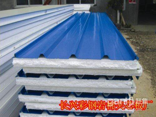 岩棉板,夹芯板活动板房制作-图(5)