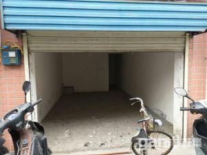 急售25平方米超好地段的高档车库,司法局家属院和乔营小区之间-图(1)