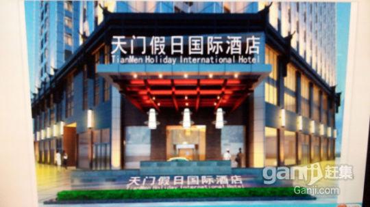 张家界星级酒店整体招租或出售-图(2)