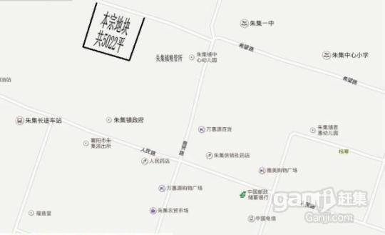 镇中心十字街临街厂房及地皮整体出售并附赠家属院住房一套-图(2)