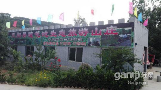 农业生态旅游山庄-图(2)
