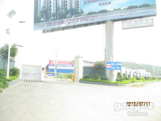 文山市庄子田有卖货车、挖机、大开机械场地出租-图(1)