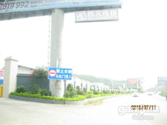 文山市庄子田有卖货车、挖机、大开机械场地出租-图(2)
