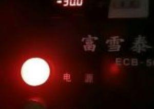 桃花里小区饭店23平低温冻库出售(负30度)