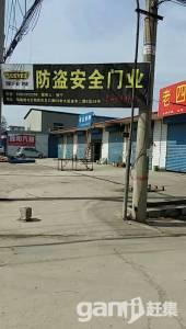 九米高大库房-图(2)