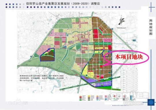 转让罗山产业集聚区一块已出让国有土地使用权-图(1)