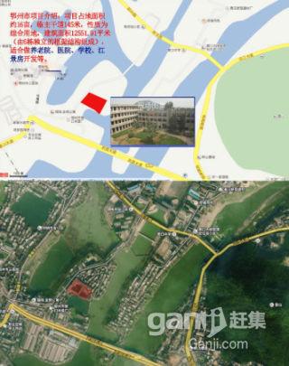 鄂州市黄金地段16亩综合用地出让-图(1)