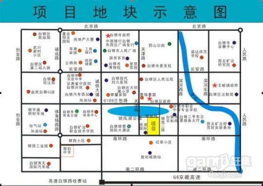 甘肃省白银市银凤湖南56.2亩商住用地-图(1)