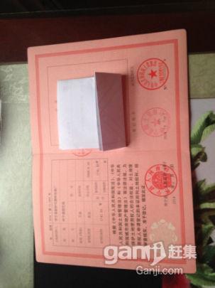 安庆高铁西站新区土地及厂房出售-图(8)