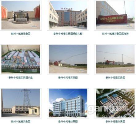 好消息,泰州中元港旺铺,超大面积厂房,仓库狂价限量出售-图(1)