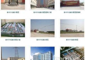 好消息,泰州中元港旺铺,超大面积厂房,仓库狂价限量出售
