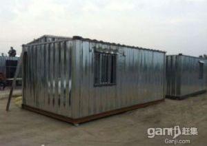 出售移动集装箱房