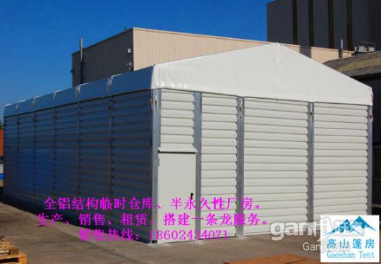 定做各种规格膜结构仓库厂房,无需政府审批,快速搭建-图(3)