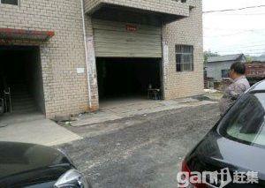小型仓库或车间