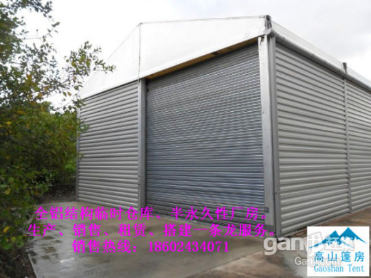 定做各种规格膜结构仓库厂房,无需政府审批,快速搭建-图(6)