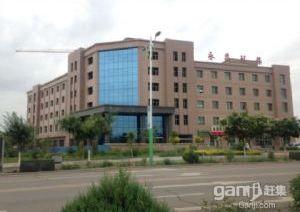 金昌市水电工程局综合楼资产(宾馆)转让