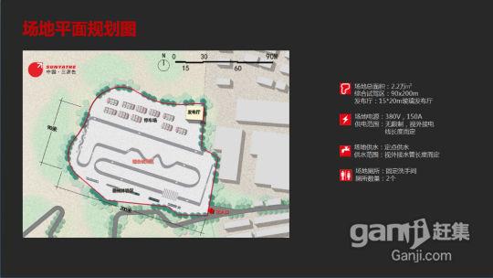 西宁场地招商可驾校停车场等-图(1)