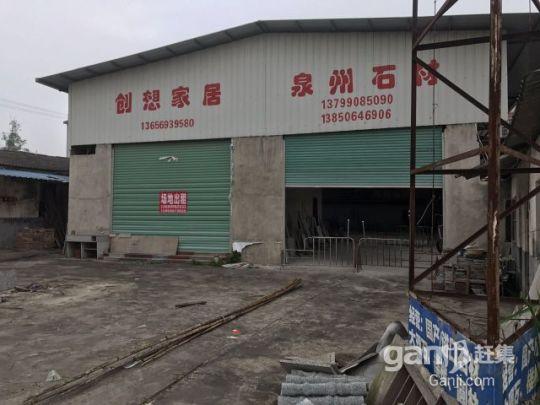(出租)高陂镇富岭村厂房场地门店700平-图(1)