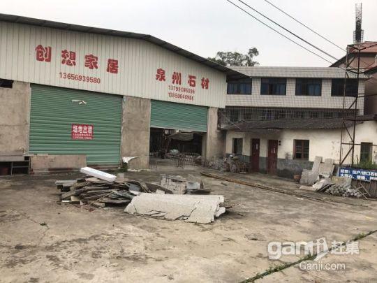 (出租)高陂镇富岭村厂房场地门店700平-图(2)