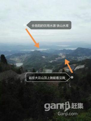 国家森林公园天然避暑圣地-图(2)