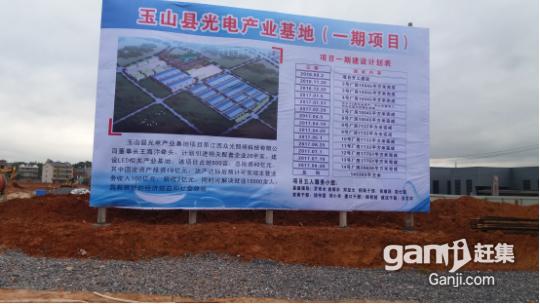 上饶玉山4万方厂房出租层高9.6米钢结构-图(2)
