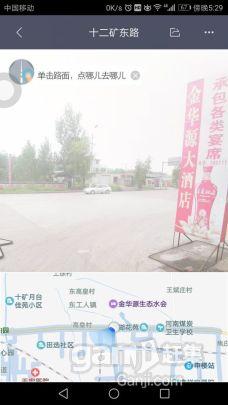 交通要道仓库出租-图(3)