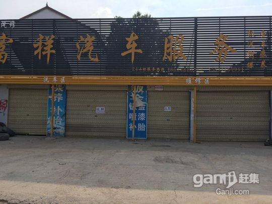 商贸路谢安路南出租-图(2)