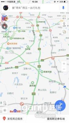 掇刀麻城镇工业园荆潜公路旁厂房低价出租-图(7)