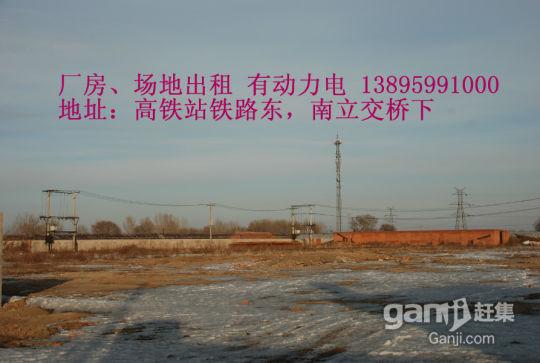 厂房 场地出租 有动力电-图(2)