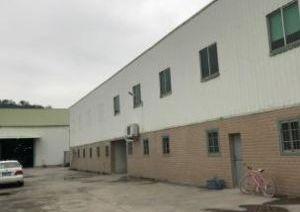 浮洋陶瓷厂转让出售.10亩.手续齐全