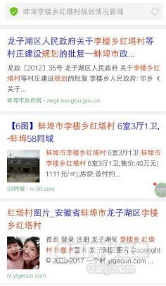 大明文化园土地出售-图(1)