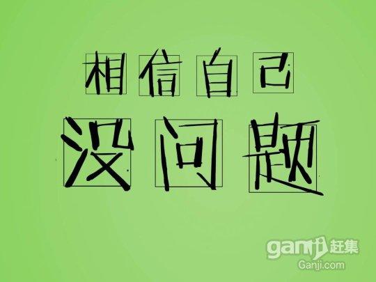 龙马潭-小市-图(1)