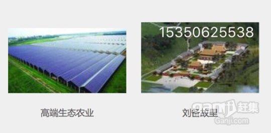 涿州 *大私家农场-图(1)