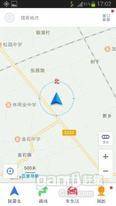 出租1亩39的土地,位于潮汕公路附近,交通便利-图(3)