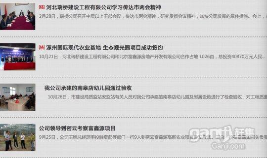 涿州 快乐庄园农场-图(3)