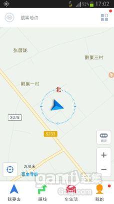出租1亩39的土地,位于潮汕公路附近,交通便利-图(4)