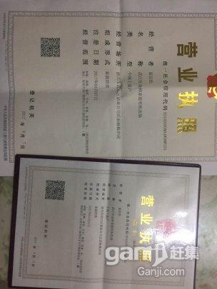 武江 镇泰玩具厂后山有大量地皮出租-图(3)