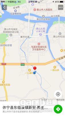 屯溪新安养生谷附近厂房出租-图(6)