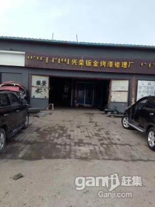 兴荣钣金烤漆修理厂-图(1)