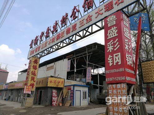 青海中鑫仓储市场-图(2)