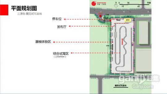 襄阳襄州试驾场地招商驾校停车场物料堆放等-图(1)