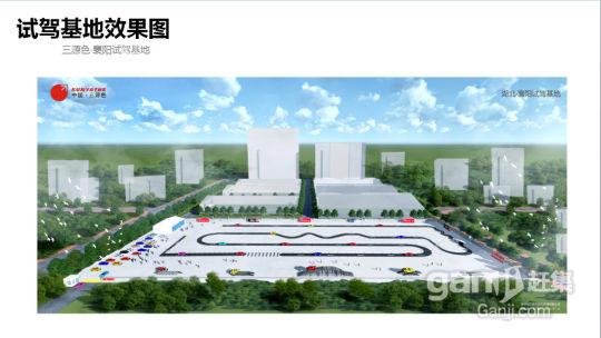襄阳襄州试驾场地招商驾校停车场物料堆放等-图(3)