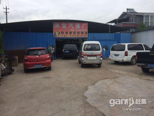 二级路汽修厂转让-图(2)