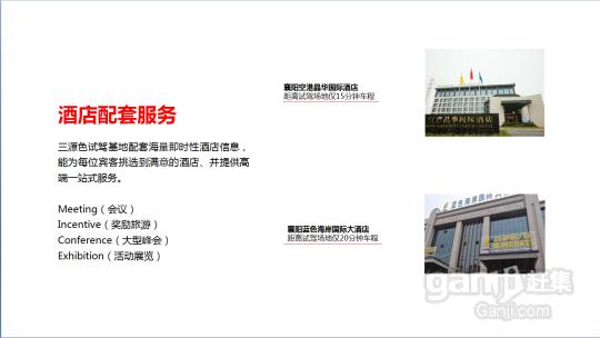 襄阳襄州试驾场地招商驾校停车场物料堆放等-图(4)