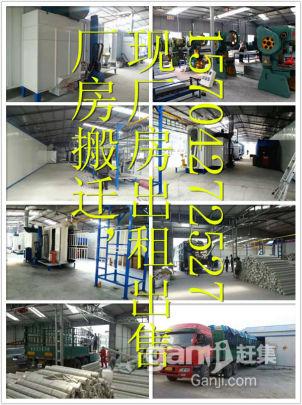 盘山石新镇/马场2000平厂房场地厂地出租出售,临近高速口-图(4)