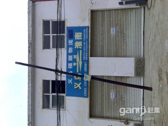 门面房可做物流,办公,小型加工厂,仓库,-图(1)